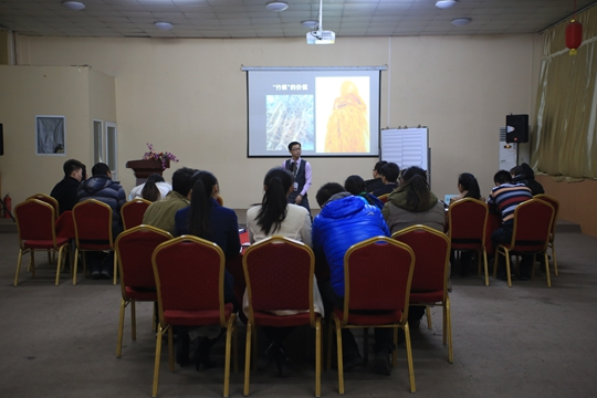 培训课程的老师 图片素材(编号:20130528070