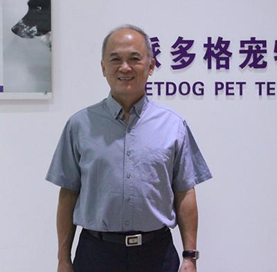 派多格技术总顾问曾柏邨