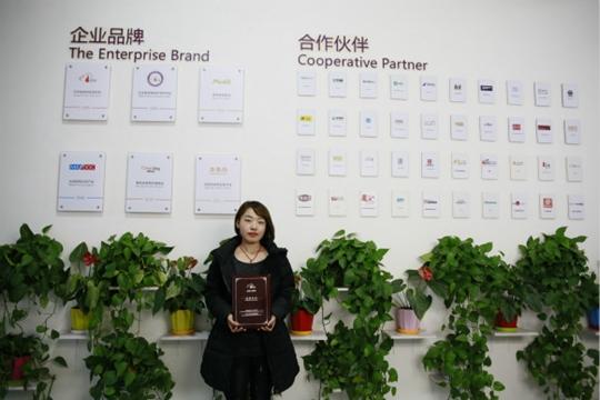 祝贺派多格学员李女士在辽宁开店