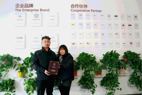 祝贺派多格学员李先生与陈女士在上海市松江区开店