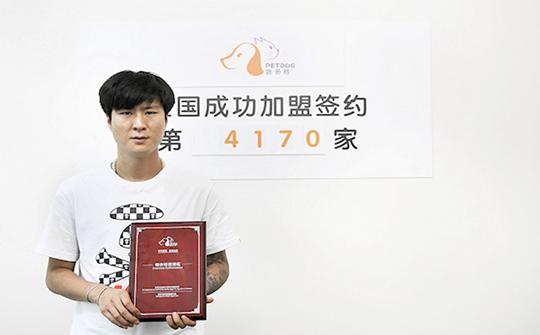祝贺派多格学员冯先生在北京开店