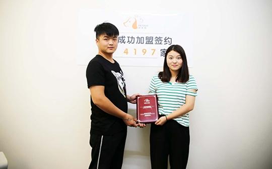 祝贺派多格学员郑先生与张女士加盟开店