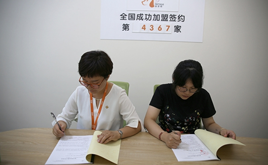 祝贺派多格学员朱先生与马女士在重庆开店