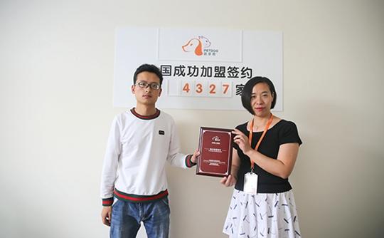 祝贺派多格学员朱先生在云南昆明开店