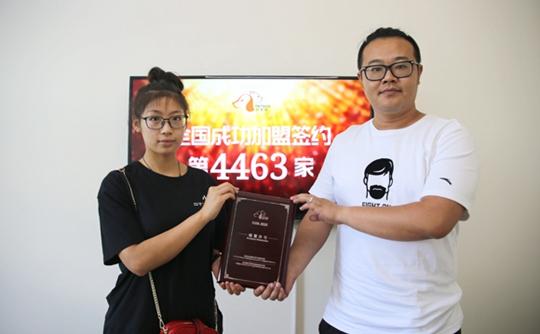 祝贺派多格学员姜先生和李女士在北京开店