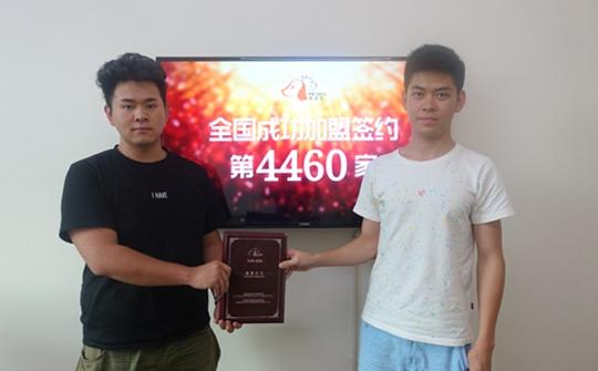 祝贺派多格学员普先生和叶先生在云南省昆明市开店