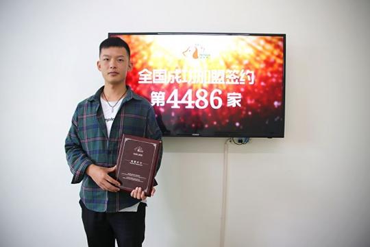 祝贺派多格学员王先生在江苏常州开店