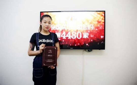 祝贺派多格学员郑女士在北京开店