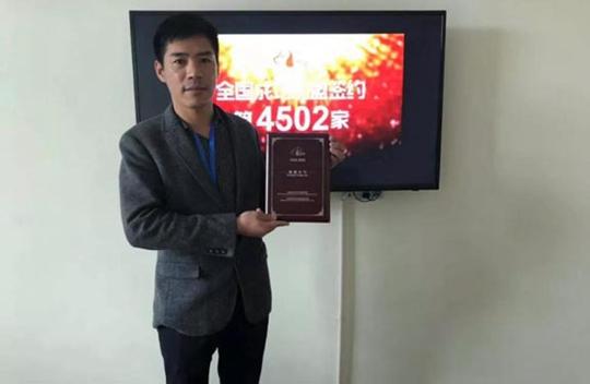 祝贺派多格学员何先生在河北邯郸开店