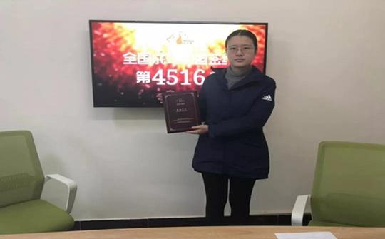 祝贺派多格学员陈先生与陈女士在湖北武汉开店