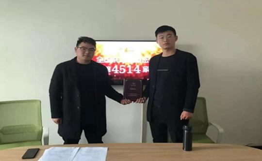 祝贺派多格学员孙先生与颜先生在江苏盐城开店