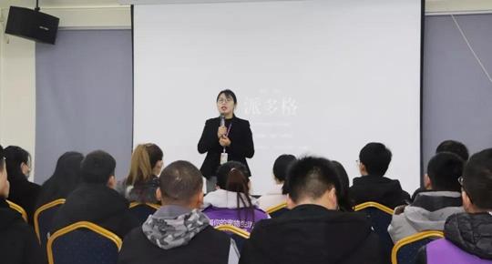 派多格北京中心迎来开班、毕业热潮!