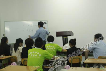 北京宠物美容学校第47期宠物SPA课程